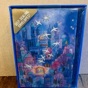Peter Pauper Press 'First Noel', Christmas Cards (box of 20)
